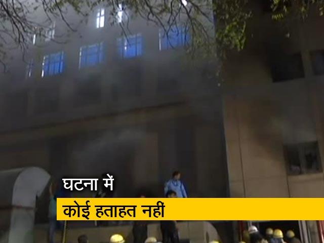 Video : एम्स ट्रॉमा सेंटर की पहली मंजिल पर लगी आग