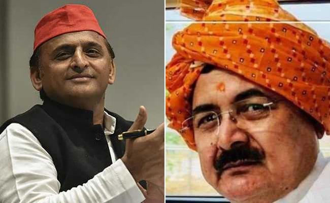 अखिलेश यादव के आजमगढ़ से चुनाव लड़ने पर BJP नेता हुए खुश, कहा-मेरे घर को बनाएं चुनाव कार्यालय