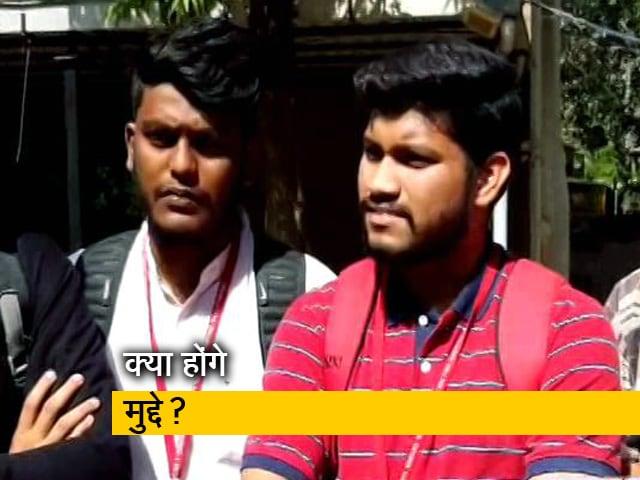 Videos : लोकसभा चुनाव पर मुंबई वोटर्स की राय