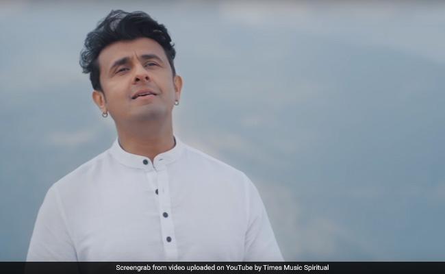 Maha Shivratri 2019: सोनू निगम ने 'शिव शंकर...' सॉन्ग से लगाई जय-जयकार, Video इंटरनेट पर हुआ वायरल