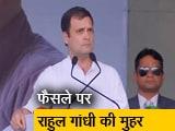 Video : पश्चिम बंगाल में लेफ्ट-कांग्रेस का गठबंधन नहीं