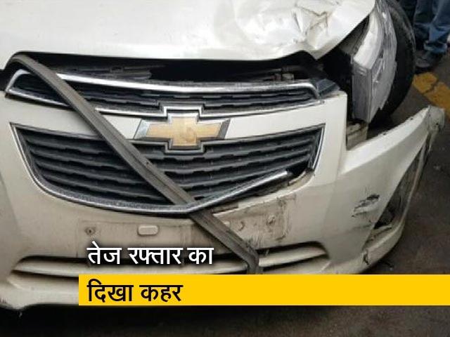 Videos : लाजपतनगर में कार ने चार को मारी टक्कर