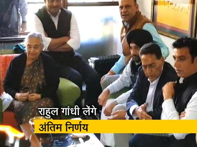 Video : शीला दीक्षित ने AAP-कांग्रेस गठबंधन का फैसला राहुल गांधी पर छोड़ा