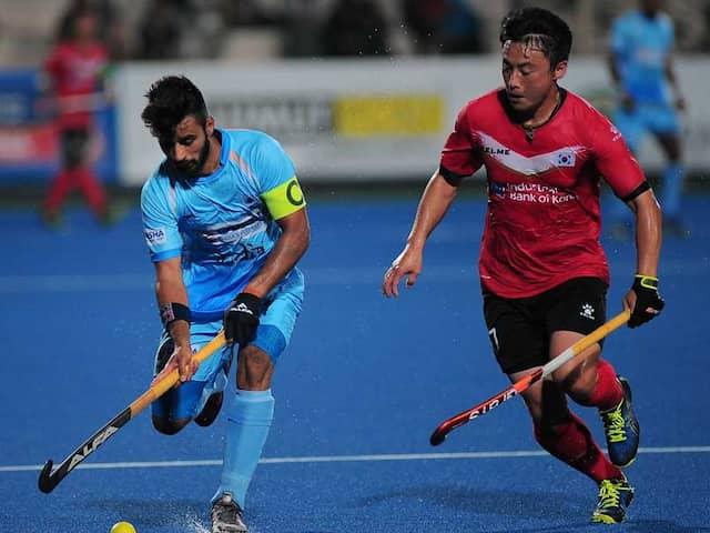 Sultan Azlan Shah Cup Final: India Lose To Korea In Shootout