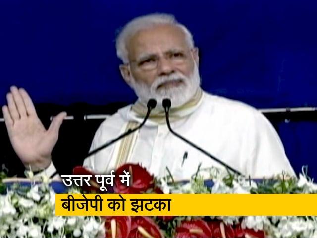 Videos : अरुणाचल प्रदेश के 18 बीजेपी नेताओं ने पार्टी छोड़ी