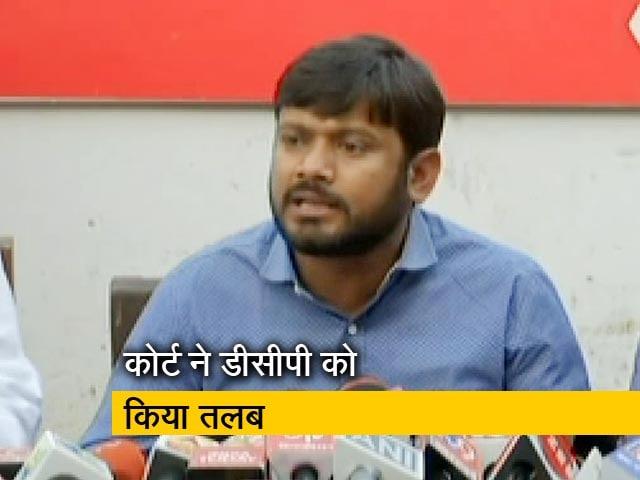 Videos : जेएनयू मामले में दिल्ली सरकार से कोर्ट पूछेगी सवाल