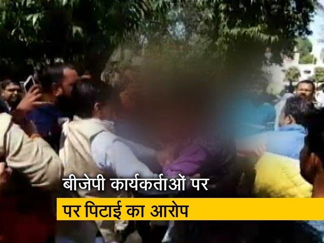 Videos : मुजफ्फरनगर में सरकार की निंदा पर युवक की पिटाई