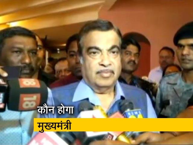 Videos : मुख्यमंत्री बनाने को लेकर कोई कंफ्यूजन नहीं- नितिन गडकरी