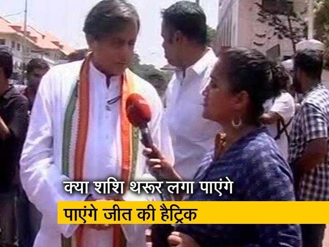 Videos : शशि थरूर के सामने बीजेपी ने उतारा के. राजशेखरन को