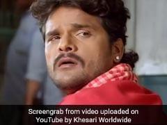 खेसारी लाल यादव और काजल राघवानी की फिल्म 'कुली नंबर 1' का फर्स्ट लुक, कुछ यूं मचाएंगे धमाल