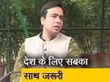 Videos : रालोद नेता जयंत चौधरी बोले- देश के लिए सबका साथ जरूरी