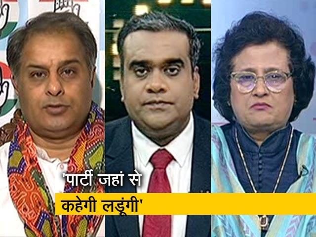 Videos : चुनाव इंडिया का : वाराणसी से लड़ेंगी प्रियंका गांधी?