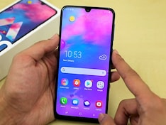 Samsung Galaxy M30 Unboxing And First Look