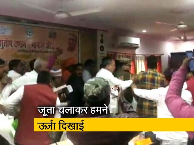 Videos : BJP विधायक बोले- SP-BSP गठबंधन को ऊर्जा दिखाने के लिए सांसद ने MLA पर चलाया जूता