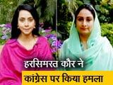 Videos : हम लोग: 'नेहरू की वजह से करतारपुर कॉरिडोर पाक में'