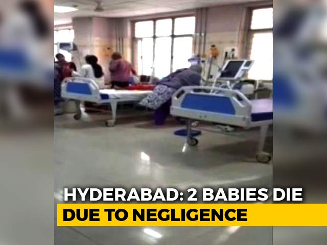 Video : 2 Infants Die After Vaccination At Primary Health Center In Hyderabad