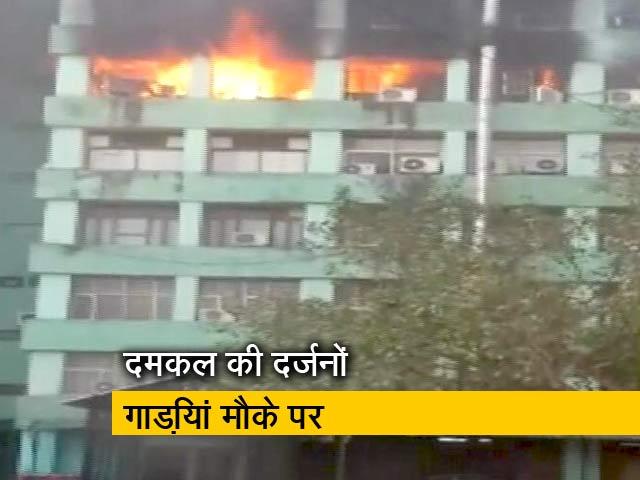Video : दिल्ली के CGO कॉम्पलेक्स में लगी आग