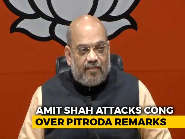 Video : Rahul Gandhi Should Clear Stand On Sam Pitroda's Remarks: Amit Shah