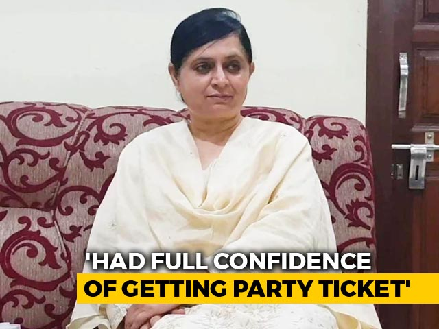 """Video : """"Beti Hatao..."""": Ex-BJP Lawmaker's Daughter, Ignored For Polls, Hits Out"""