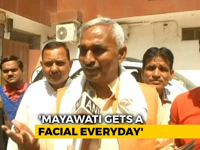 Video : Mayawati Colours Hair, Gets Facials To Look Young: BJP Lawmaker's Shocker