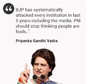 'We Are Not Afraid': Priyanka Gandhi Hits Back After PM's Blog