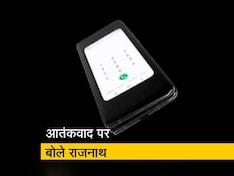 सेल गुरु : मोबाइल वर्ल्ड कांग्रेस में नए-नए गैजेट्स की धूम