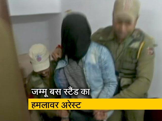 Videos : Top News @ 8AM : जम्मू बस स्टैंड पर ग्रेनेड से हमला करने वाला गिरफ्तार