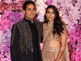 "Video : ""Meet My Wife"": Akash Ambani Introduces Shloka Mehta At Post-Wedding Bash"
