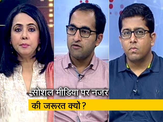 Videos : रणनीति: चुनाव में सोशल मीडिया पर नजर क्यों?