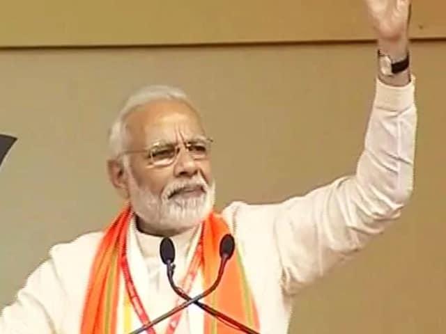 Video : নির্বাচনের প্রচার শুরু করছেন প্রধানমন্ত্রী মোদী