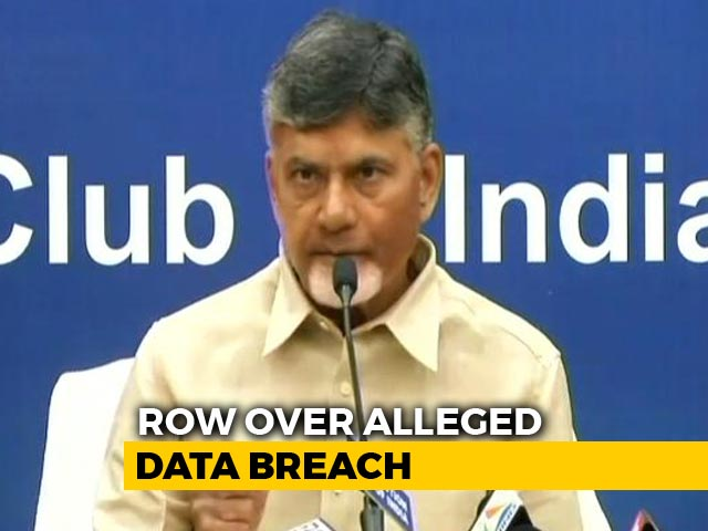 Video : Chandrababu Naidu's Party Accuses Rival TRS, Telangana Cops Of Data Theft