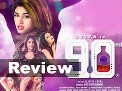பெண்களுக்கான சினிமா ஆனால் எல்லா பெண்களுக்கும் அல்ல - 90ml விமர்சனம் - '90ml' Movie Review
