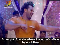 Bhojpuri Cinema: खेसारी लाल यादव ने काजल राघवानी संग मचाया तहलका, 16 करोड़ से ज्यादा बार देखा गया Video