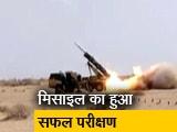 Video : TOP News@8AM :भारत ने किया पिनाका मिसाइल का सफल  परीक्षण