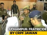 Video : CRPF Jawan Kills 3 Colleagues Before Shooting Self In Jammu And Kashmir