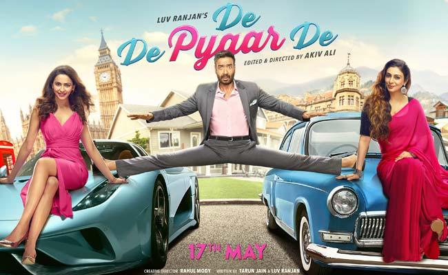 अजय देवगन ने एक बार फिर दिखाया अपना पुराना स्टाइल, 'दे दे प्यार दे' का फर्स्ट लुक रिलीज