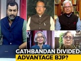 Video : Game Of Alliances: NDA Ahead?
