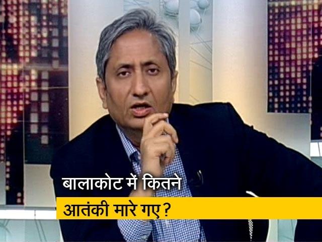 Videos : रवीश की रिपोर्ट : क्या संख्या से तय होगा देशभक्ति का जज्बा