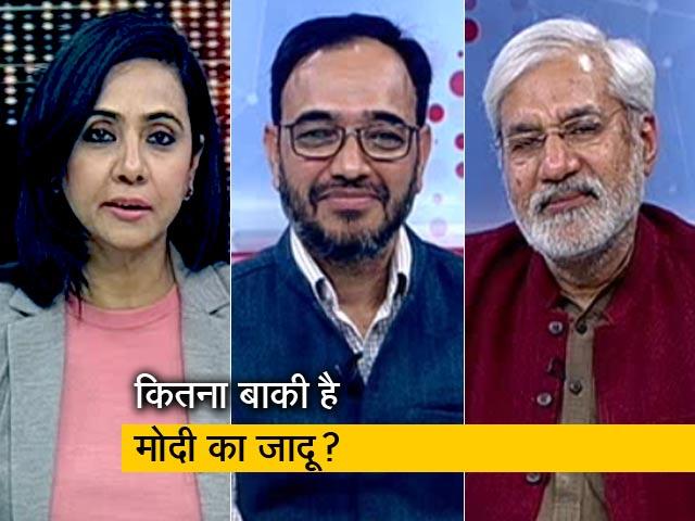 Videos : रणनीति: रंग लाएगी कांग्रेस की रणनीति?