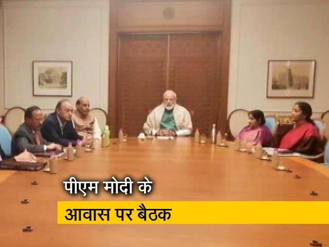 Videos : TOP NEWS @8AM: देर रात हुई सुरक्षा परिषद की बैठक