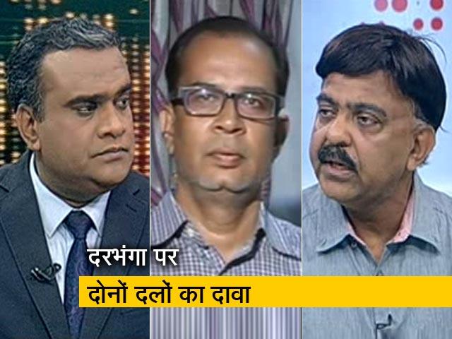 Videos : चुनाव इंडिया का : बिहार महागठबधंन में पेंच फंसा