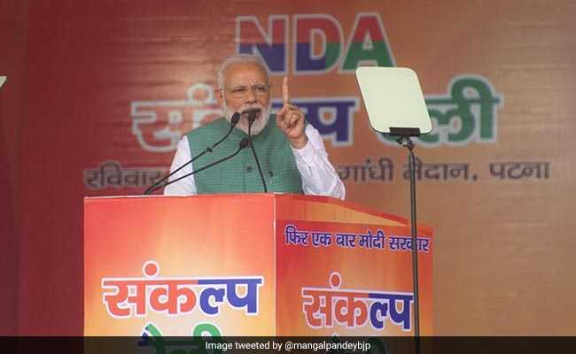 In PM's Photos From Bihar Rally, Teleprompters Catch Lalu Yadav's Eye