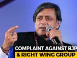 "Video : BJP Moves Poll Body Against Shashi Tharoor's ""Why I Am A Hindu"" Posters"