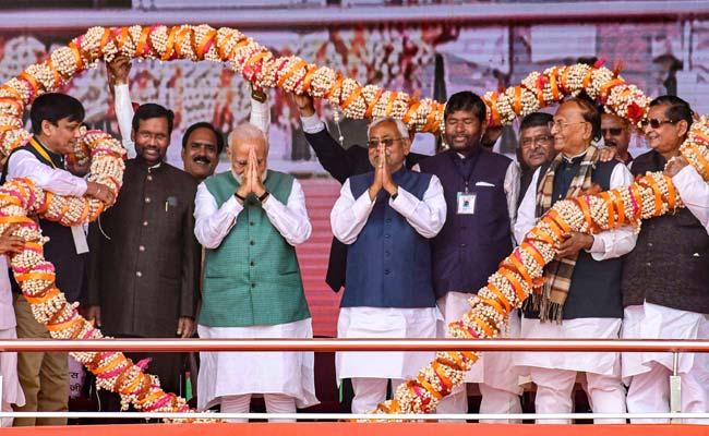 NDA की रैली में बोले पीएम मोदी, अब भारत अपने वीर जवानों की शहादत पर चुप नहीं बैठता, चुन-चुन कर बदला लेता है