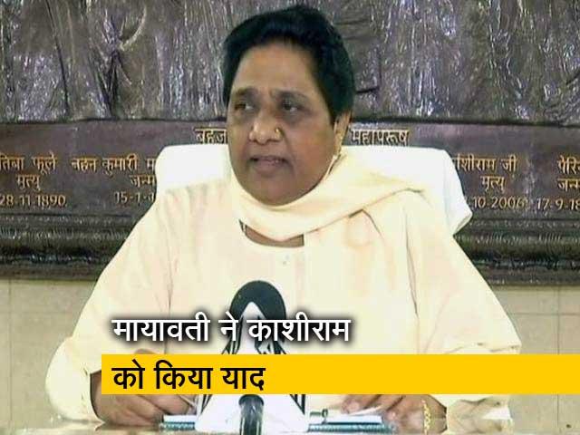 Videos : मायावती ने कहा-पूरे दमखम से चुनाव लड़ेगी बसपा