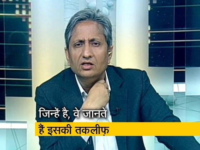 Videos : रवीश की रिपोर्ट : डिस्लेक्सिया जैसी समस्या के साथ मज़ाक?