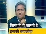 Video : रवीश की रिपोर्ट : डिस्लेक्सिया जैसी समस्या के साथ मज़ाक?