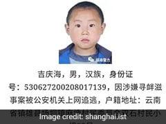 Wanted पोस्टर में पुलिस ने लगाई आरोपी की बचपन की तस्वीर, कहा - अभी भी ऐसा ही दिखता है