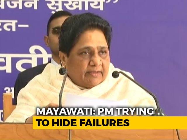 "Video : PM Modi ""Hiding Failures"" Behind Terror Attacks, Alleges Mayawati"