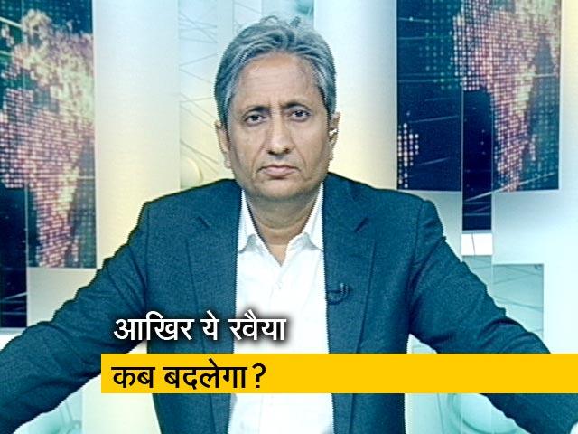 Videos : प्राइम टाइम : कश्मीरियों के ख़िलाफ़ ये माहौल कौन बना रहा है?